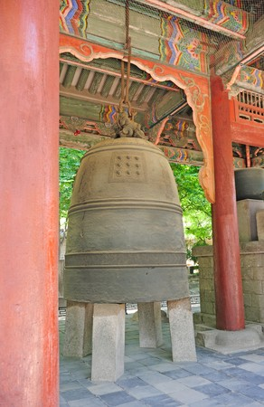 korean ancient bell