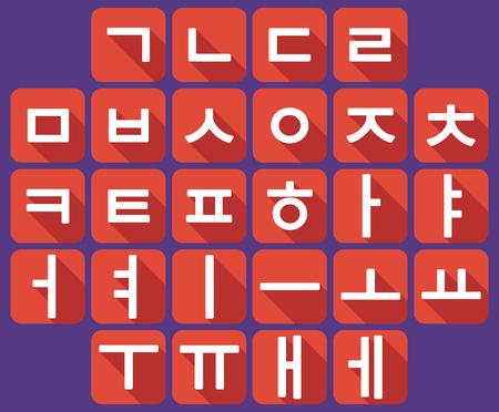 Vector coréen alphabet. Vector design plat.