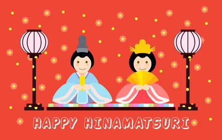 Hinamatsuri image, Japanese Girls Day festival. Vector flat illustration. Illustration