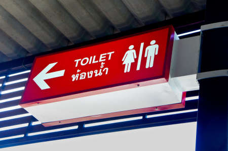 lable: Toilet sign lable