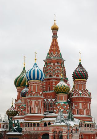 Saint Basils Cathedral on the Red Square in Moscow photo
