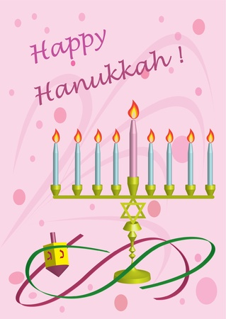 Symbols of Hanukkah Illustration