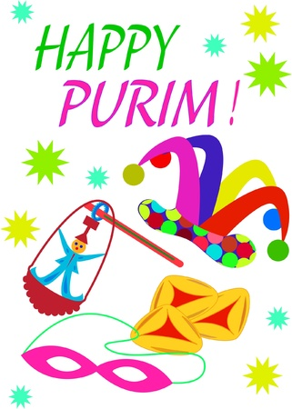 purim mask: Symbols of Purim