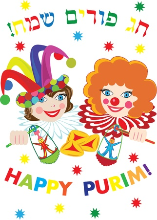 Cheerful Jewish holiday of Purim Illustration