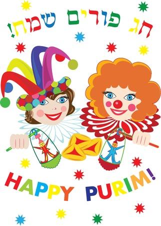 purim carnival: Cheerful Jewish holiday of Purim Illustration