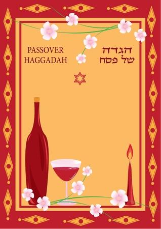 seder: Passover