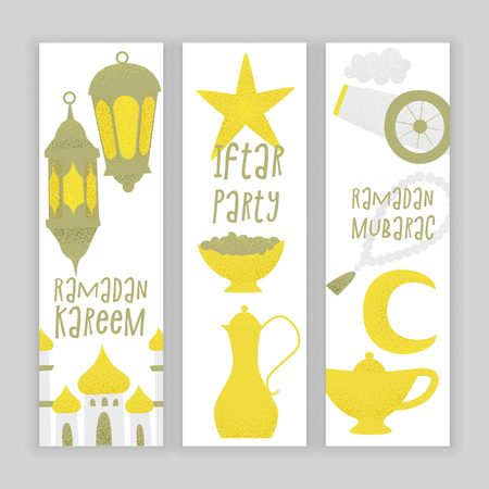 Ramadan kareem Iftar party, vector muslim design, golden lanterns and mosque