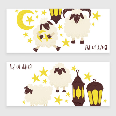 Eid ul Adha, muslim holiday, sheep vector design. Illustration
