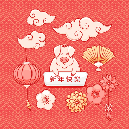 Pig symbol of Chinese New Year 2019, vector illustration