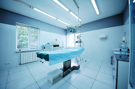 surgical department: operating room in the surgical department of the polyclinic. Surgery.