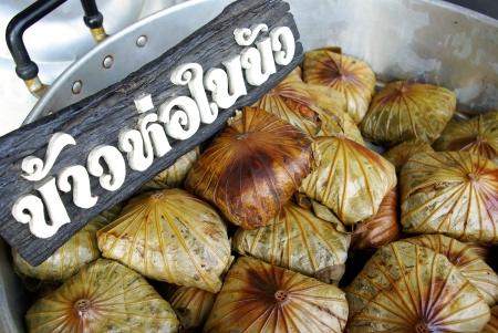 food stuff: Marinated cooked rice in lotus leaf,lotus leaf stuffed with rice