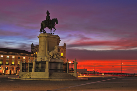The Praca do Comercio or Commerce Square is located in the city of Lisbon, Portugal