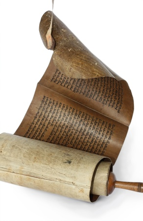 rękopis: Starożytny antyczne przewijania na białym tle, Izrael Zdjęcie Seryjne