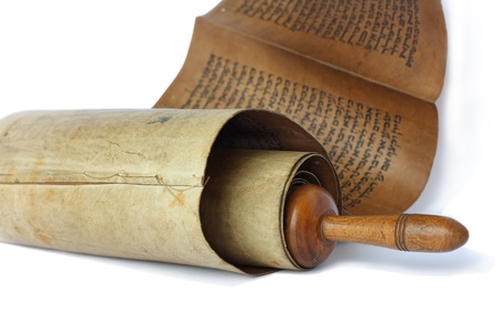 Ancient antique scroll on white background, Israel