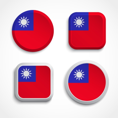the republic of china: Republic China flag buttons, vector illustration