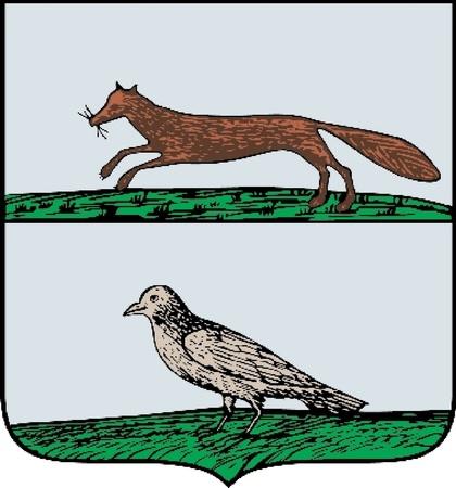Drapeaux vecteur différents symboles, emblèmes d'État des pays, les régions, les préfectures, les comtés, les îles, et d'autres à travers le monde