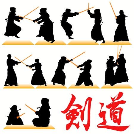 guerrero samurai: Conjunto de siluetas de Kendo