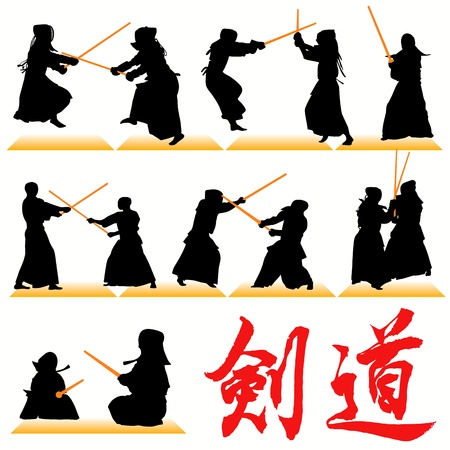 samourai: Ensemble de silhouettes de kendo Illustration