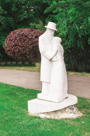 constantin: Sculpture Representing Two People In Love, Targu Jiu, Romania