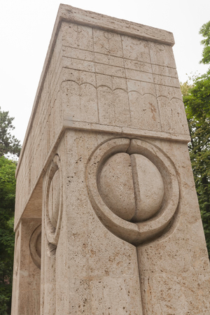constantin: The Gate Of The Kiss Is One Of The Most Important Works Of Sculptor Constantin Brancusi, Symbolizing The Triumph Of Life Over Death