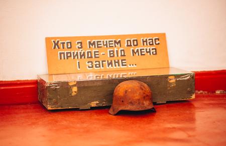 helmet world war II Museum. Ukraine, Balta, 2016 Editorial