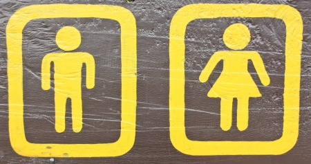 defecate: bathroom sign , be the symbol implies the place especially specifies , for a person who want the privacy of general person , be particular identity Stock Photo