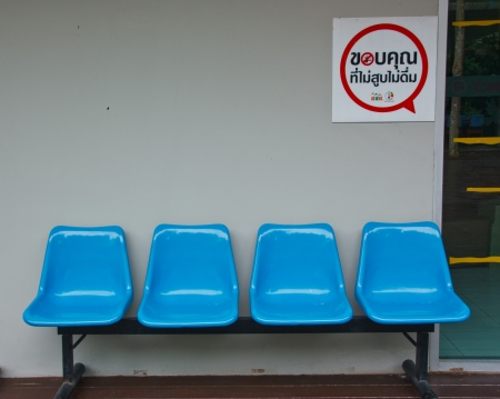 Public chair. Intended for the general public. They can sit back and relax as easily