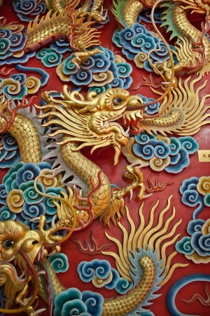 The dragon is a legendary creature of belief that any animal sacrificed