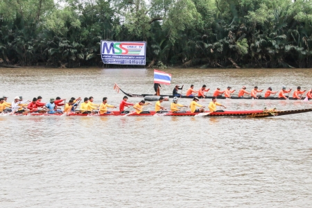 sculling: Rowing Regatta The regatta, which requires more power. And the unity of the race. Opponent to win Editorial