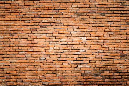 basic material: It is the basic building material for the construction of buildings. Conventional bricks made from a mixture of clay, sand, soil and water for other bricks. Stock Photo