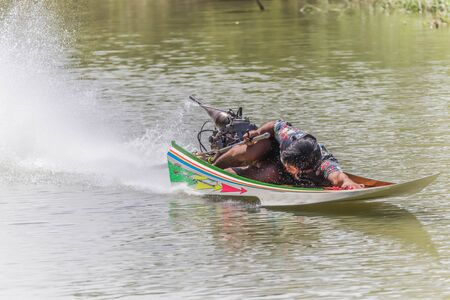 The boat racing in canal is very noisy and sometime can be social problem Редакционное