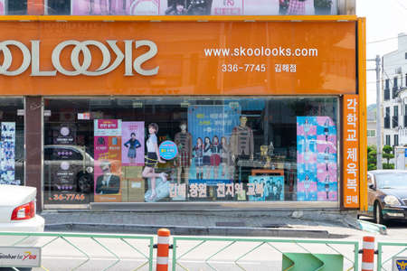 GIMHAE, SOUTH KOREA - JUNE 18, 2017 : Skoolooks shop, a student and college uniforms store locate in Gimhae, South Gyeongsang province, South Korea.