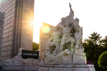 GEOJE, SOUTH KOREA - MAY 20, 2018 : The monument of Admiral Yi Sun-Sin at Okpo great vitory commemoative park  on Geoje island, Gyeongsangnam-do, South Korea.