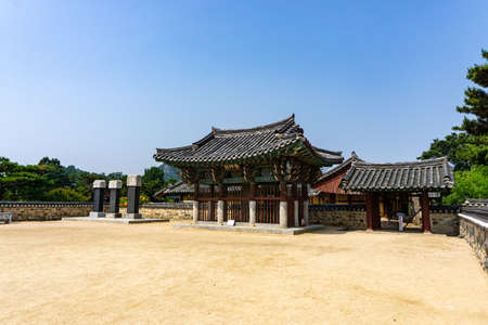 GIMHAE, SOUTH KOREA - JUNE 18, 2017 : Traditional Korean style pavilion in the Royal tomb of king Suro of Gaya kingdom in Gimehae, South Gyeongsang province, South Korea. Redakční