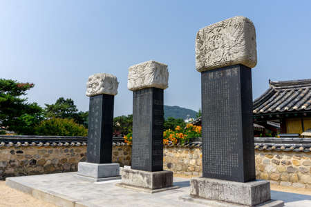 GIMHAE, SOUTH KOREA - JUNE 18, 2017 : Ancient Chinese stone inscription locate at Royal tomb of king Suro of Gaya kingdom in Gimehae, South Gyeongsang province, South Korea.