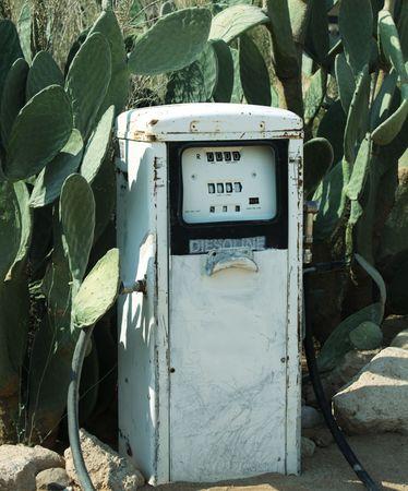 fillup: retro gas-station