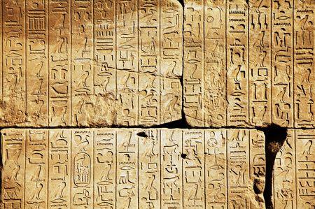ancient civilization: Hieroglyphics