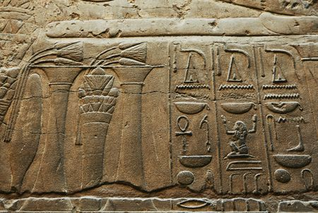 Hieroglyphics in Egyptian Museum photo