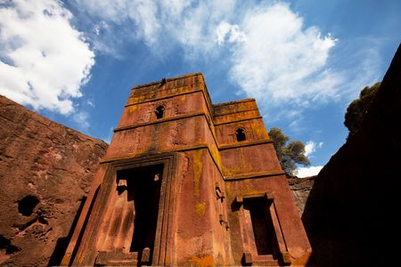 Church of St George, Lalibela photo