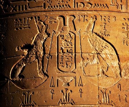 Hieroglyphics in Egyptian Museum