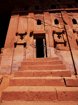 saturate: Church of St George, Lalibela