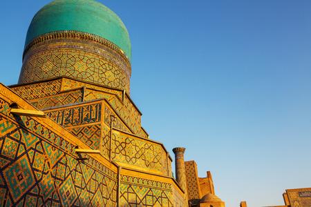 Medrese in ancient city Bukhara, Uzbekistan