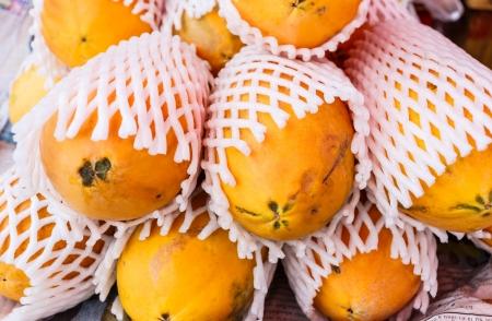 Ripe papaya in the market Stock Photo
