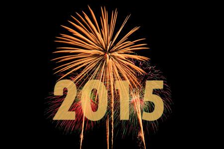 A�o Nuevo 2015 con fuegos artificiales Foto de archivo