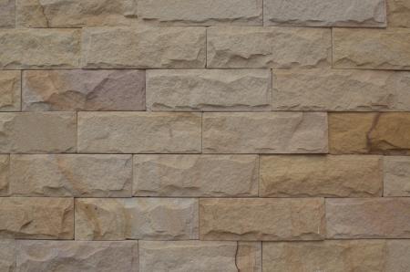 Brick wall Stock Photo - 15350808