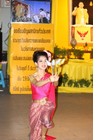 Royal performance by Thai young lady is cause for  celebration of The Kings birthday, which falls on December 5 at Bangkok and across the country in Thailand