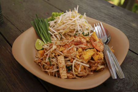 This picture is food from thailand photo