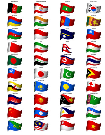 business asia: wavy asian flags set