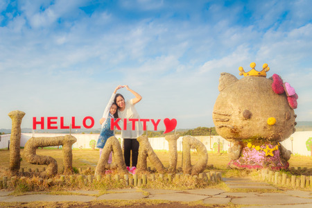 dream land: Jeju Island, Korea - November 12, 2016 : The tourist visited HELLO KITTY ISLAND MUSEUM & CAFE IN JEJU, One of tourist attractions in Jeju-do.