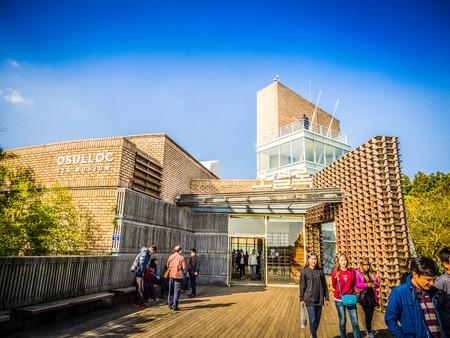 Jeju Island, KOREA - NOVEMBER 12: The tourist at Osulloc tea museum, the famous green tea museum in Jeju Do - 12 NOVEMBER 2016